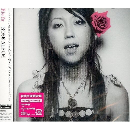 Rose Album [CD+DVD Limited Edition]
