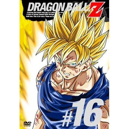 Dragon Ball Z Vol.16