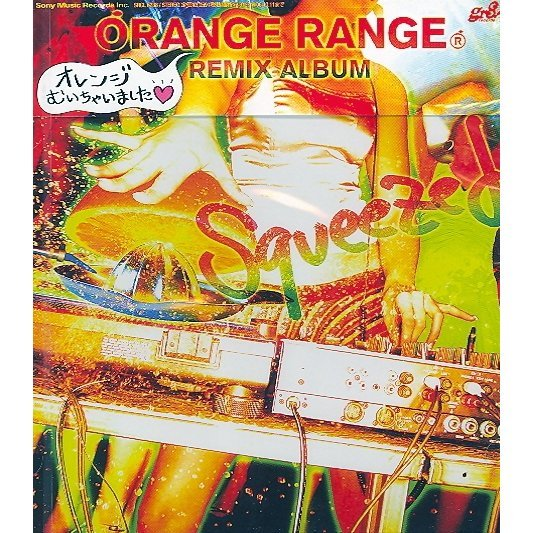 Orange Range Remix Album [Squeezed]