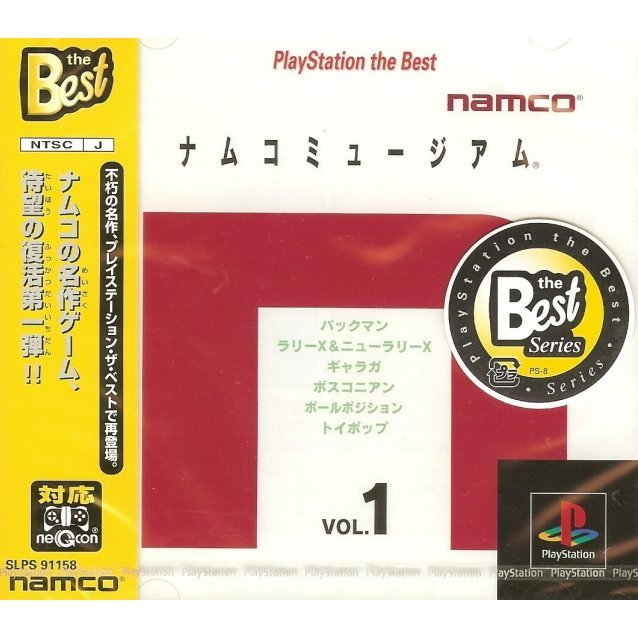Namco Museum Vol. 1 (PlayStation the Best)