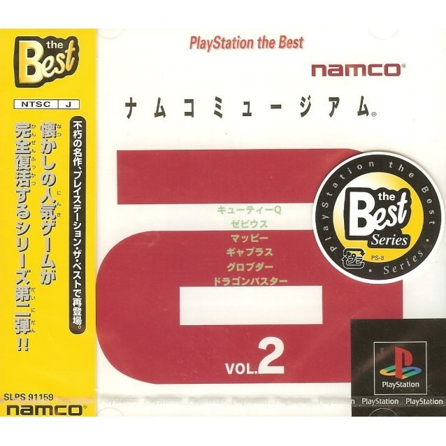 Namco Museum Vol. 2 (PlayStation the Best)