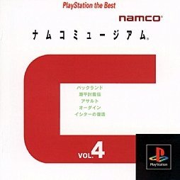 Namco Museum Vol. 4 (PlayStation the Best)