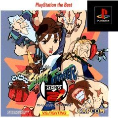 Street Fighter Zero 2 (PlayStation the Best)