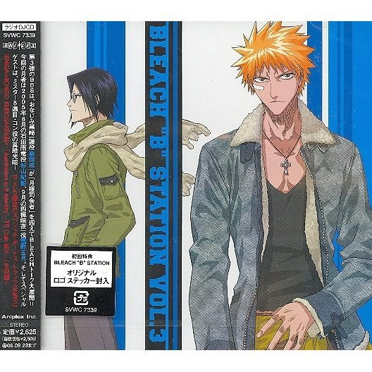 Radio DJCD Bleach B Station Vol.3