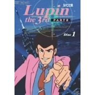 Lupin III - Part III Disc.1