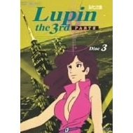 Lupin III - Part III Disc.3