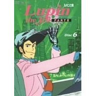 Lupin III - Part III Disc.6