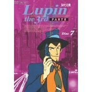 Lupin III - Part III Disc.7