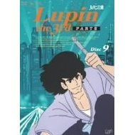 Lupin III - Part III Disc.9