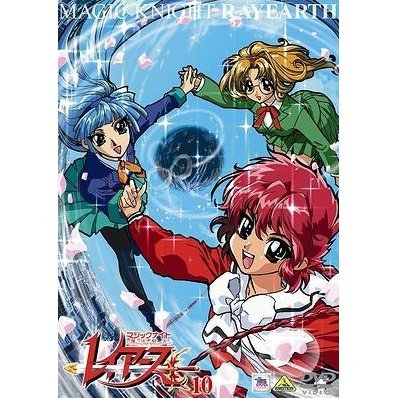 Magic Knight Rayearth 10