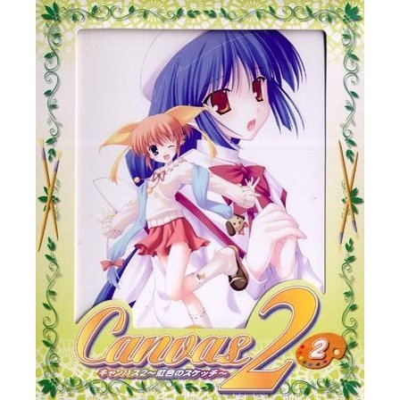Canvas2 Vol.2 [Limited Edition]