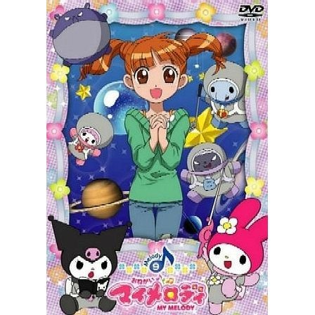 Onegai My Melody 9