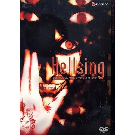 Hellsing TV Box