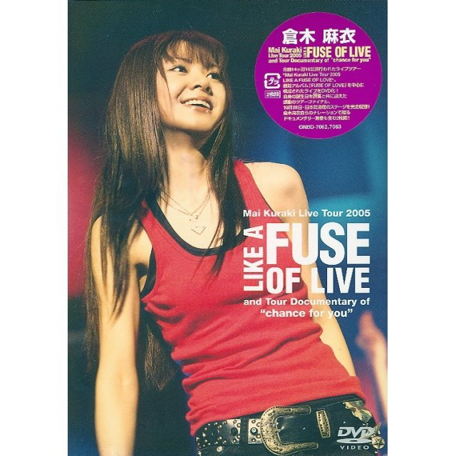 Mai Kuraki Live Tour 2005 Like A Fuse of Live and Tour Documentary of Chance for you