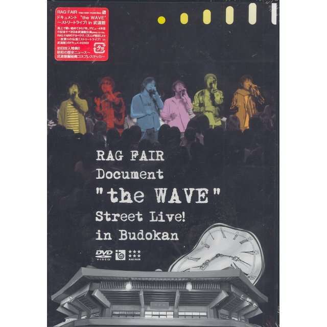 Document The Wave Street Live! In Budokan