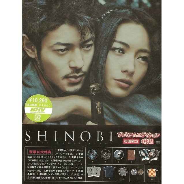 Shinobi Premium Edition [Limited Release]