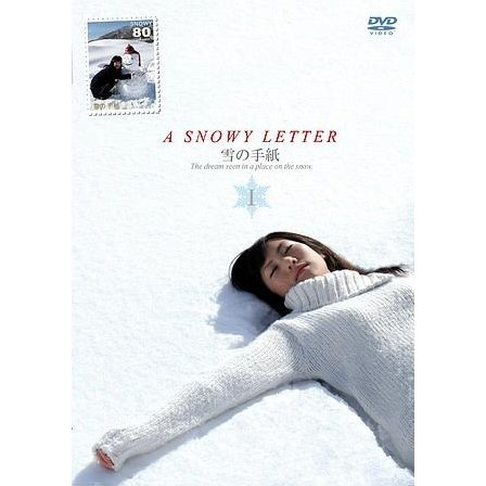 A Snowy Letter