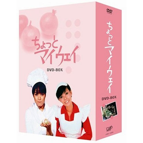 Chotto My Way DVD Box