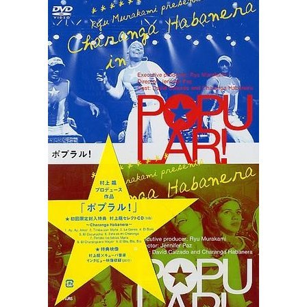 Popular! [DVD+CD Limited Edition]