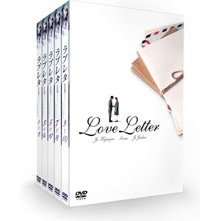 Love Letter DVD Box
