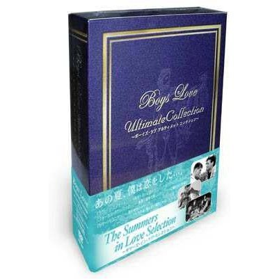 Boys Love Ultimate Collection Summer in Love Selection Box