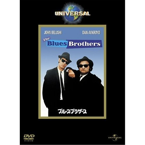 The Blues Brothers [Limited Pressing]