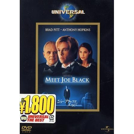 Meet Joe Black [Limited Pressing]