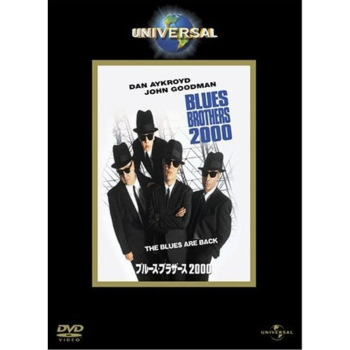 Blues Brothers 2000 [Limited Pressing]