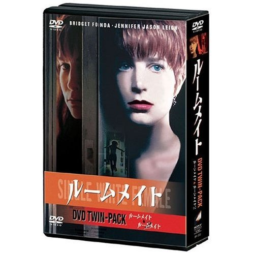 Single White Female & Single White Female II Twin Pack [Limited Edition]
