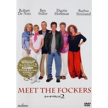 Meet The Fockers Special Edition