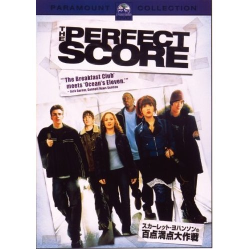 The Perfect Score [Limited Pressing]