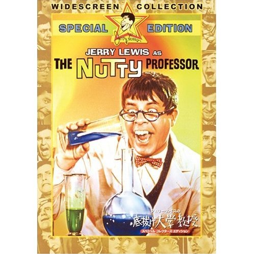 The Nutty Professor Special Collector's Edition [Limited Pressing]