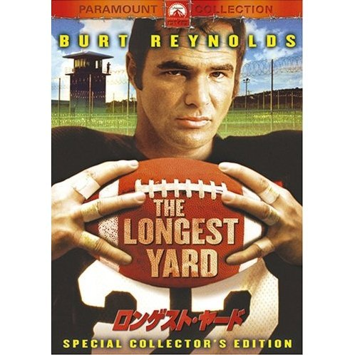 The Longest Yard Special Collector's Edition