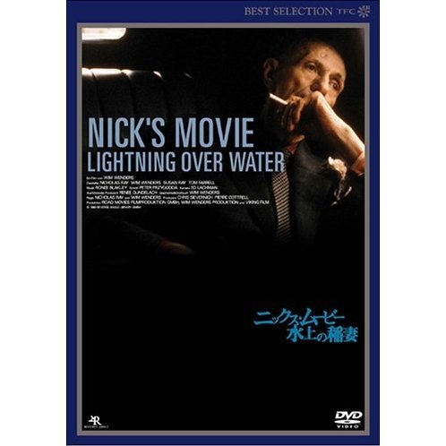 Nick's Movie Lightning Over Water [Digitally Remastered Edition]