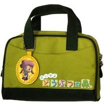 Carrying Bag DS Animal Crossing (green)