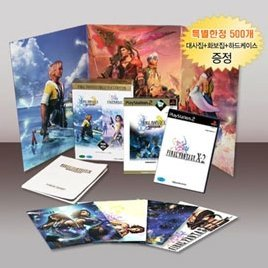 Final Fantasy Collector's Edition