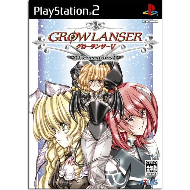 Growlancer V: Generations [Premium Edition]