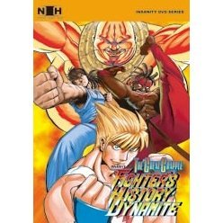 Insanity DVD: The Great Grapple Fighter's History Dynamite [DVD+CD]