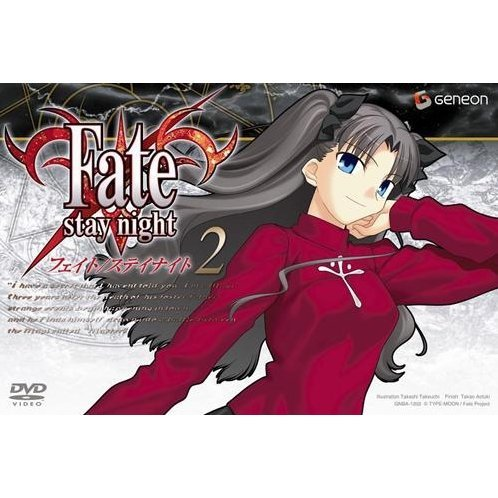 Fate / Stay Night 2