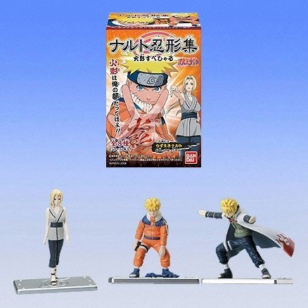 Naruto Collection Candy Toy - Day Shade Special