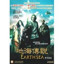 Earthsea [2-Disc Set]
