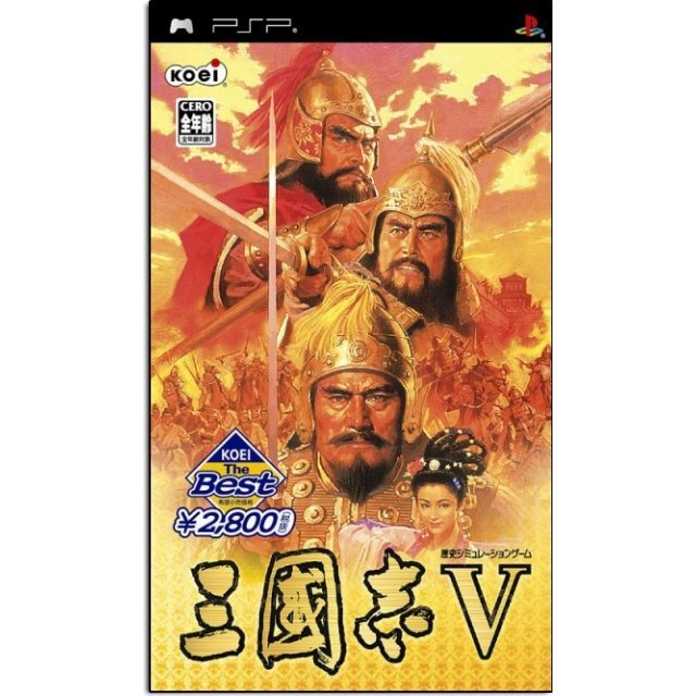 Sangokushi V / Romance of the Three Kingdoms V (Koei the Best)