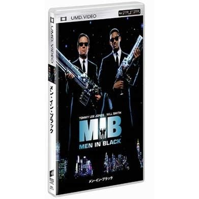 MIB: Men in Black