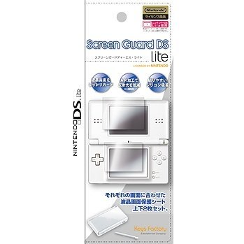 Screen Guard DS Lite