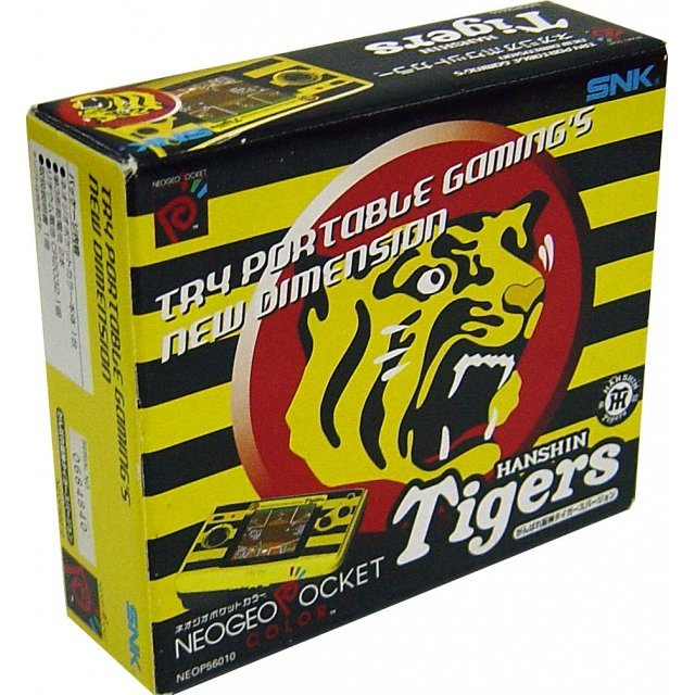 NeoGeo Pocket Color - Hanshin Tigers Special Edition