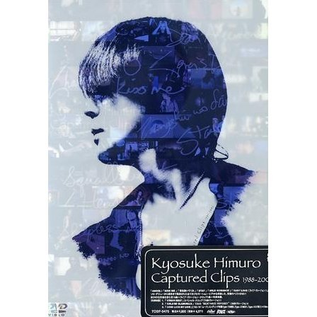 Kyosuke Himuro Captured Clips 1998-2006 [Limited Edition]