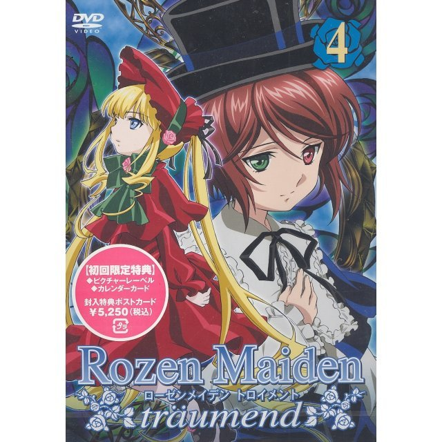 Rozen Maiden Traumend Vol.4