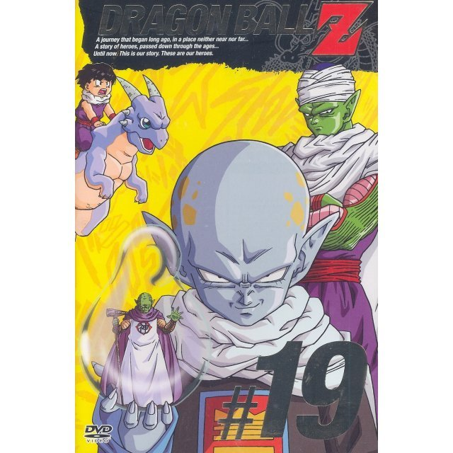 Dragon Ball Z Vol.19