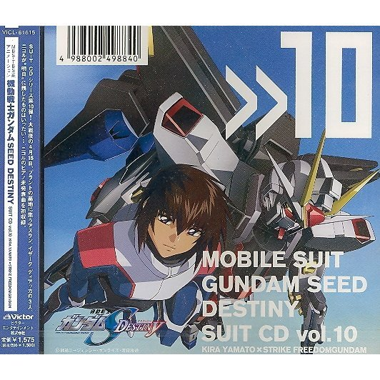 Mobile Suit Gundam Seed Destiny Suits CD Vol.10 Kira Yamato x Strike Freedomgundam