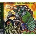 Reggae Shining Rude Fish Music Reggae Compilation Vol.2